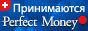 el-change.com - обмен PM/ADV/ЯД/QIWI/Payeer/Банки РФ 88-31-1