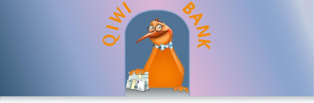 как оплатить кредит каспий банка через киви кошелек займы в саратове наличными в офисе