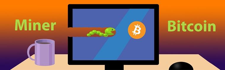 Биткоин майнер вирус что это как заработать денег в гта 5 онлайн на xbox 360